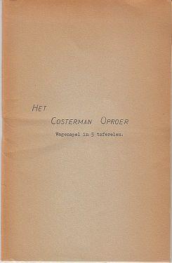 Nieuwsbrief 437 Ex Bibliotheca Ellen Warmond Antiquariaat