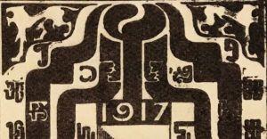 1917k